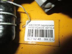 Насос гидроусилителя Nissan Cedric HY33 VQ30DE Фото 3