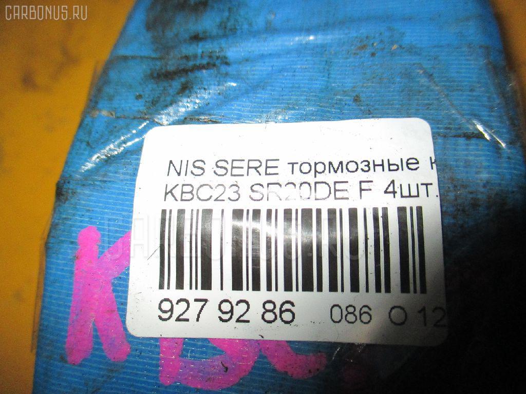 Тормозные колодки NISSAN SERENA KBC23 SR20DE Фото 3