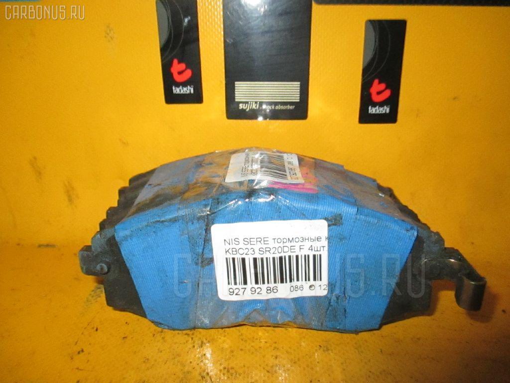 Тормозные колодки NISSAN SERENA KBC23 SR20DE Фото 1
