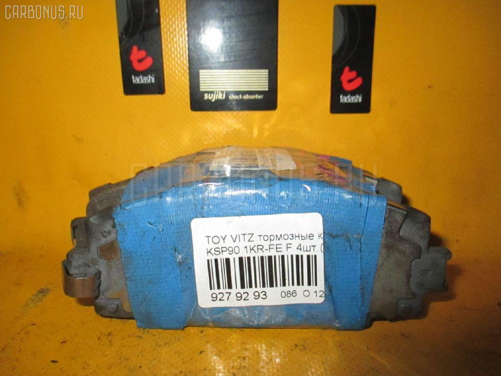 Тормозные колодки TOYOTA VITZ KSP90 1KR-FE. Фото 8