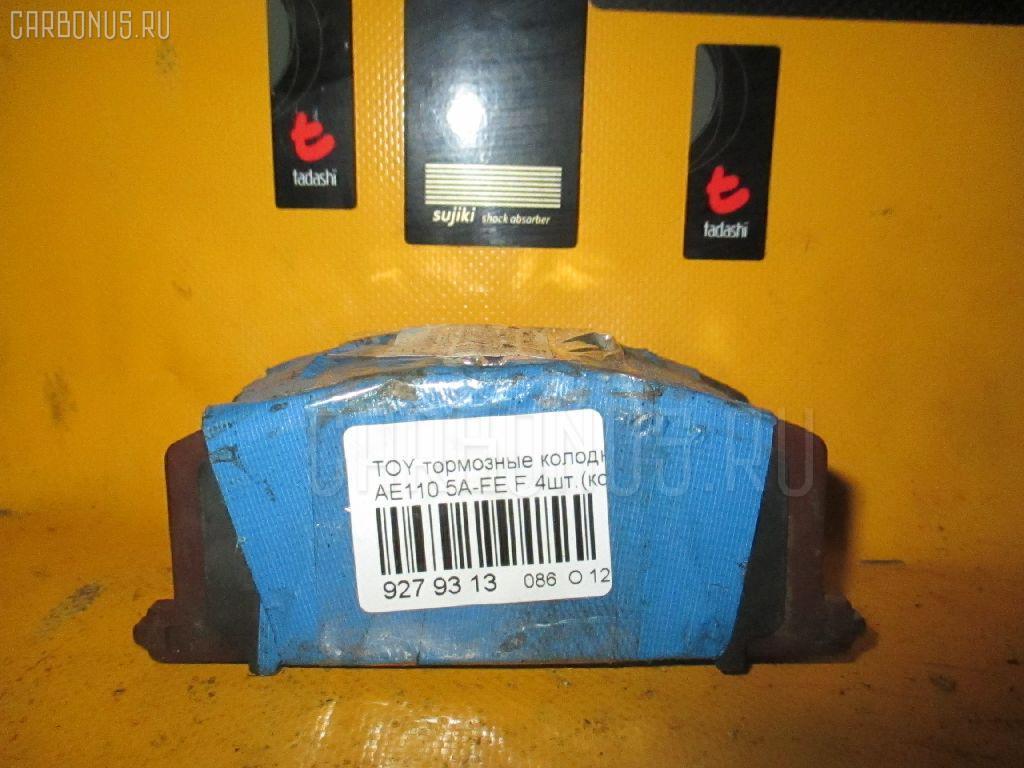 Тормозные колодки TOYOTA AE110 5A-FE. Фото 10