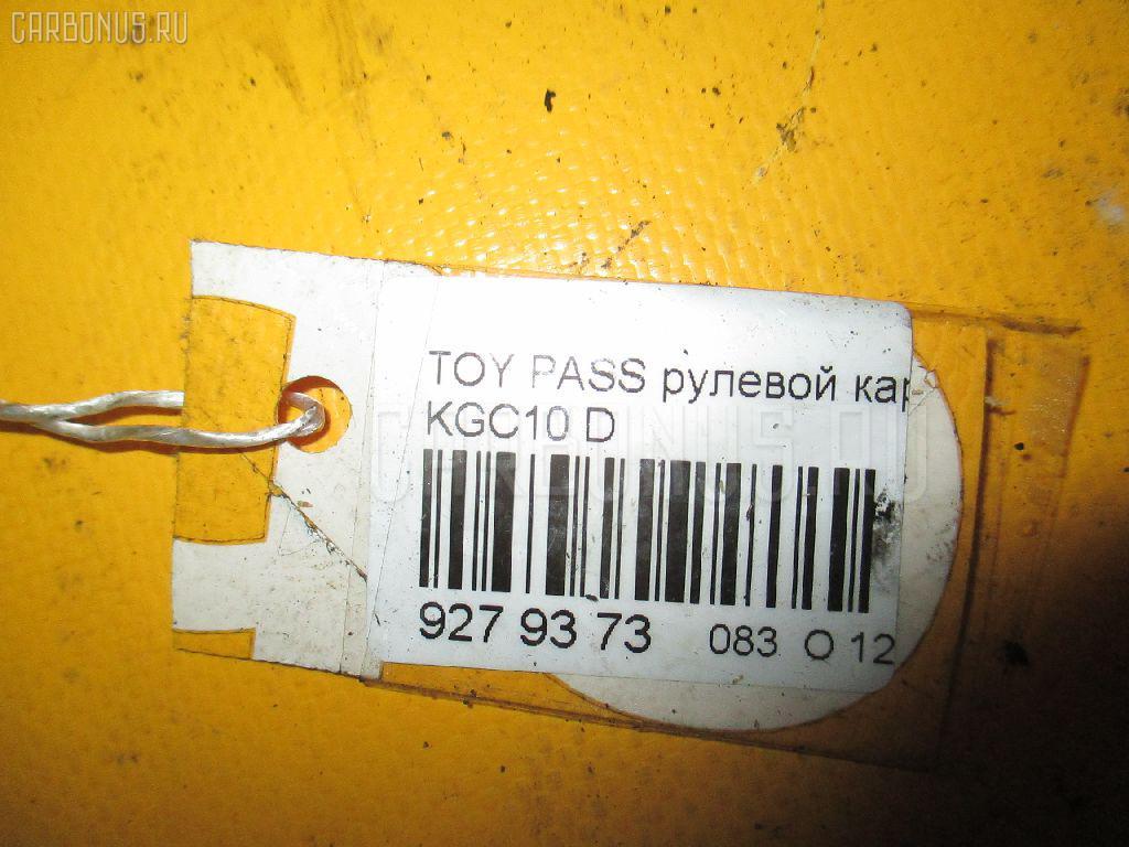 Рулевой карданчик TOYOTA PASSO KGC10 Фото 2