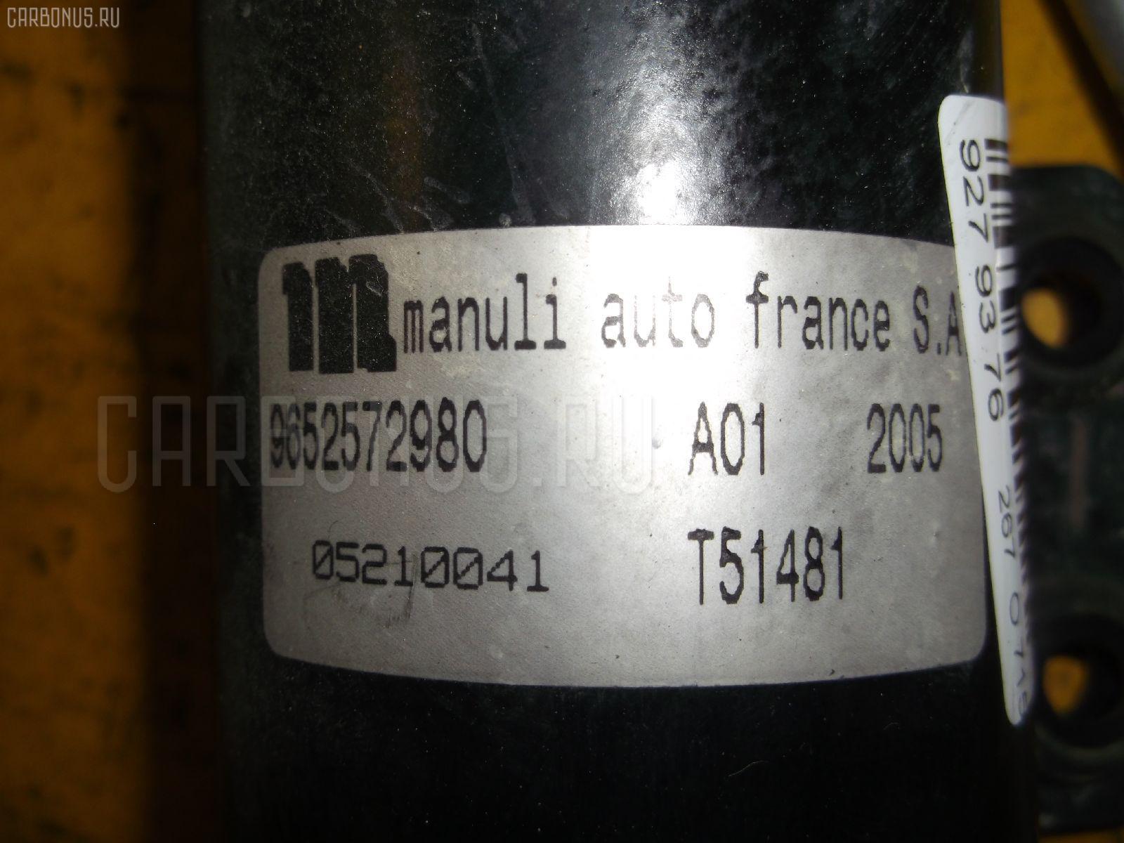 Осушитель системы кондиционирования PEUGEOT 206 2AKFW KFW-TU3JP Фото 3
