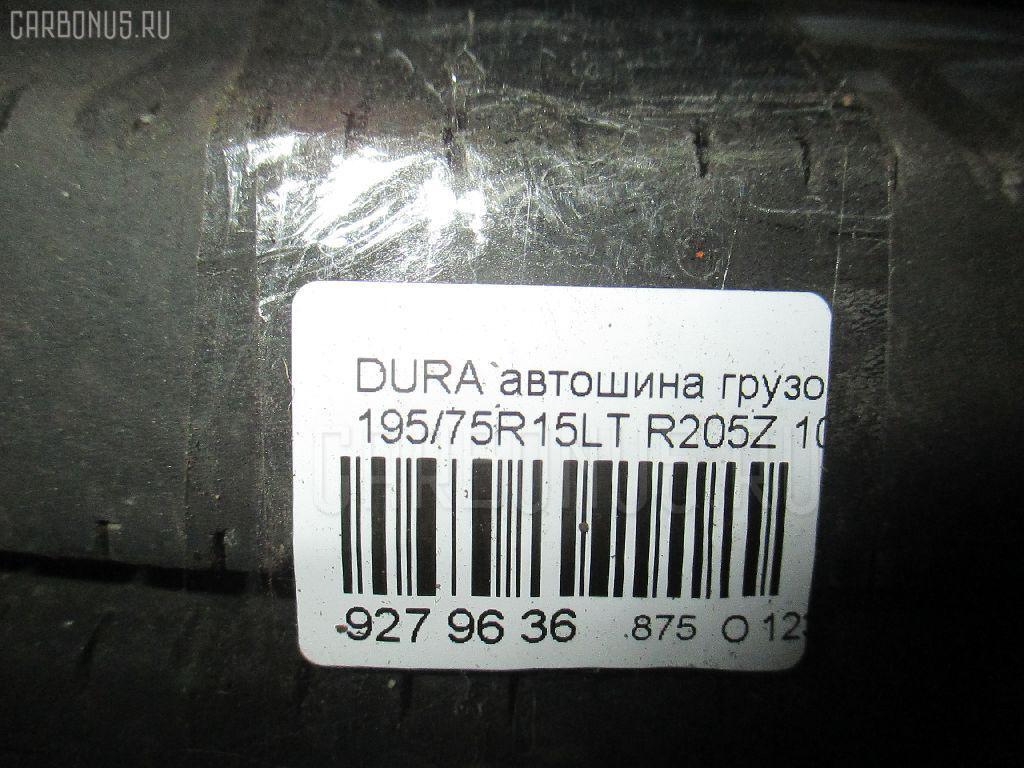 Автошина грузовая летняя DURAVIS R205 195/75R15LT BRIDGESTONE R205Z Фото 4