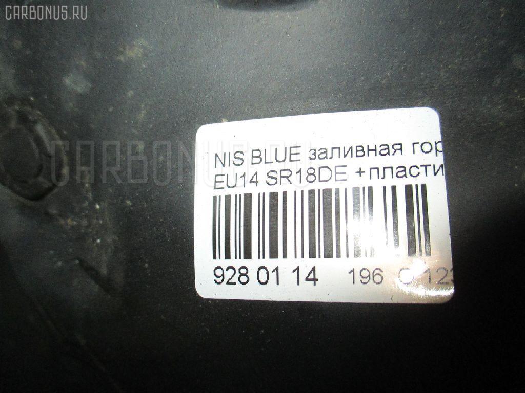 Заливная горловина топливного бака NISSAN BLUEBIRD EU14 SR18DE Фото 2