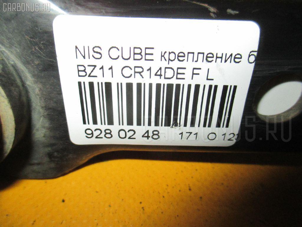 Крепление балки NISSAN CUBE BZ11 CR14DE Фото 2
