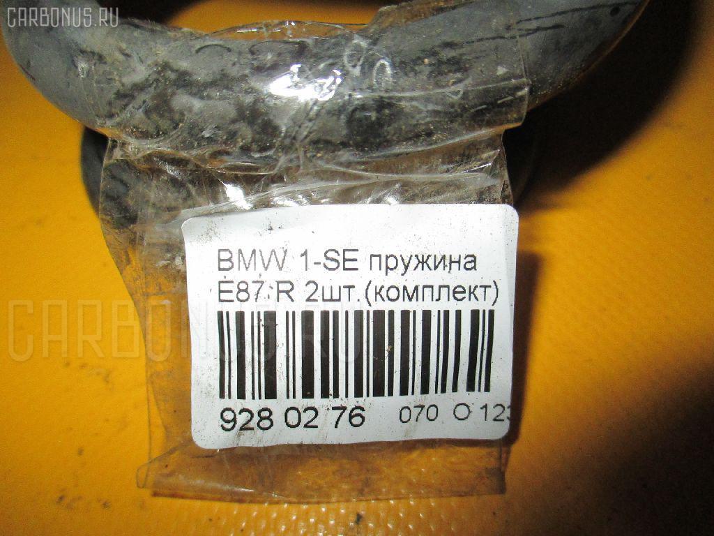 Пружина BMW 1-SERIES E87-UE12 N45B16A Фото 3