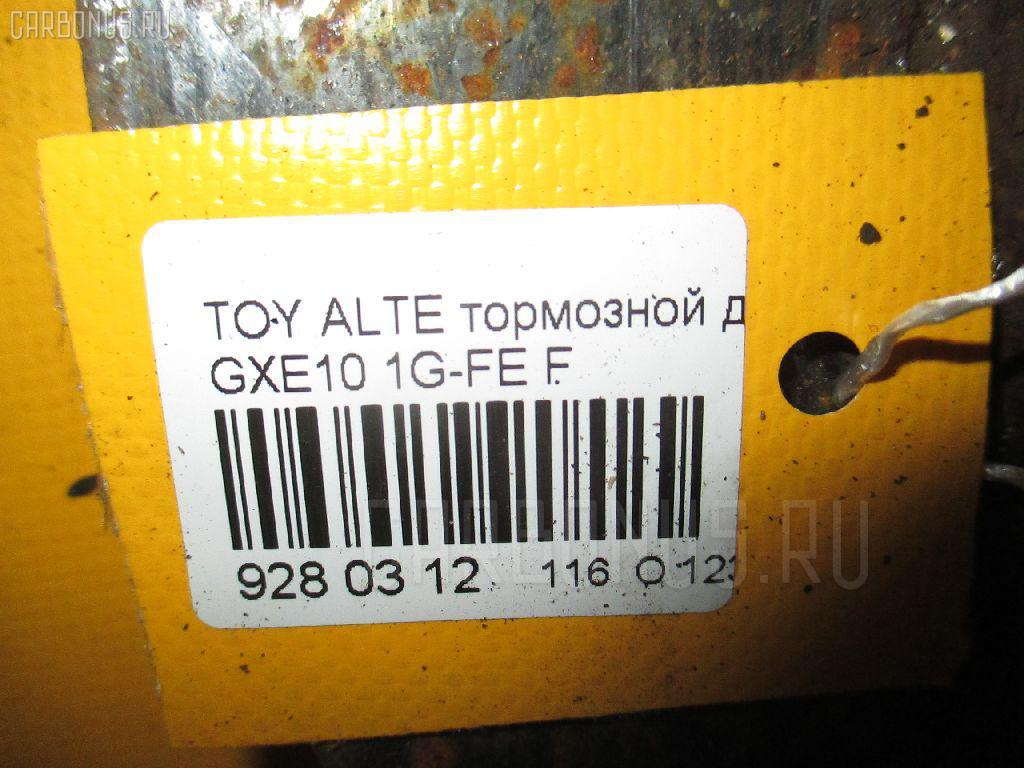 Тормозной диск TOYOTA ALTEZZA GXE10 1G-FE Фото 3