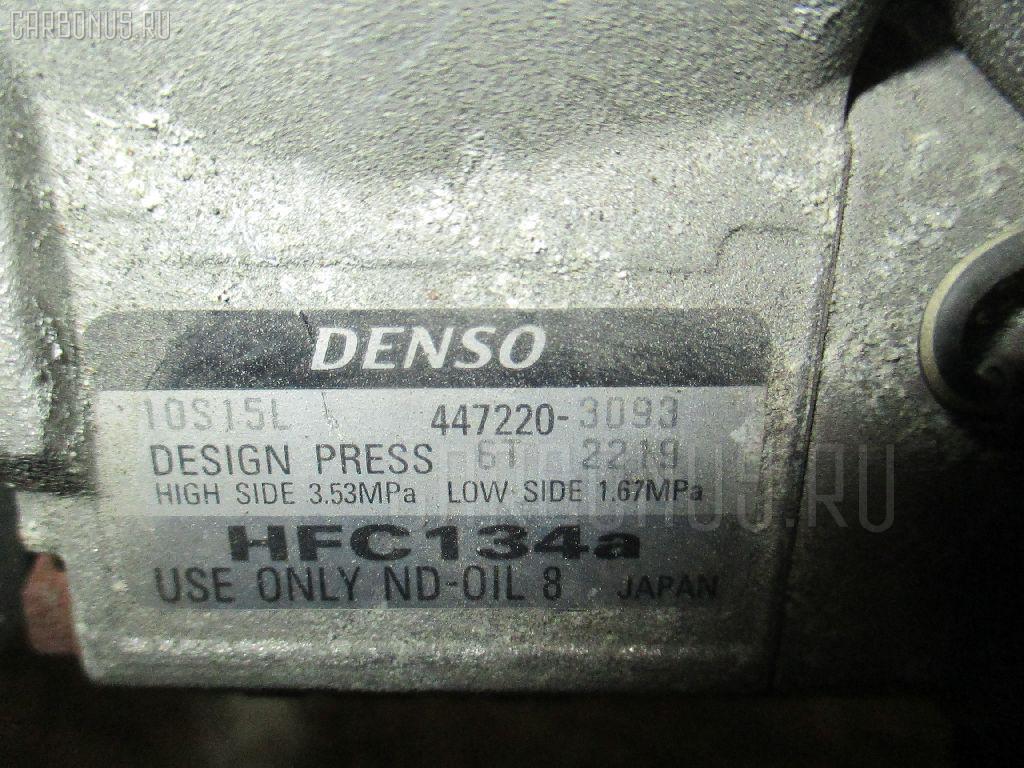 Компрессор кондиционера Toyota Vista SV50 3S-FSE Фото 1