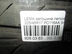 Автошина легковая летняя Lemans lm704 225/45R17 DUNLOP PC116AA Фото 3
