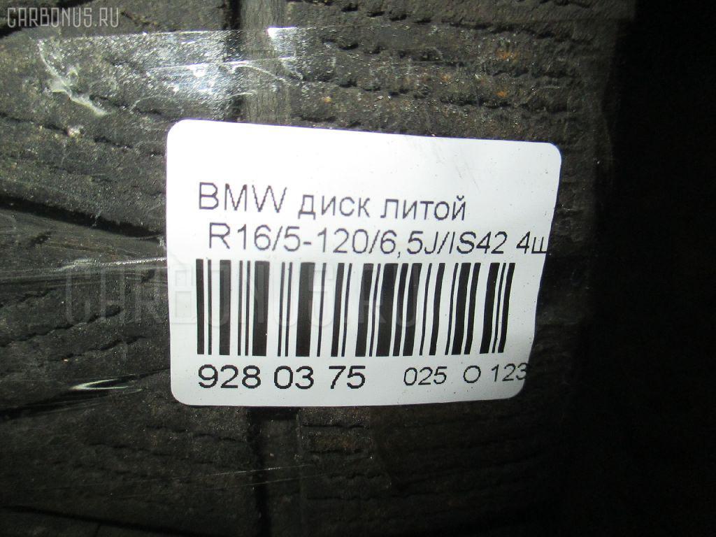 Диск литой R16 / 5-120 / 6.5J Фото 3