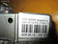 Генератор TOYOTA MARK II GX115 1G-FE Фото 3