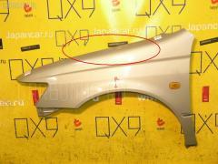 Крыло переднее TOYOTA VISTA SV50 Фото 1