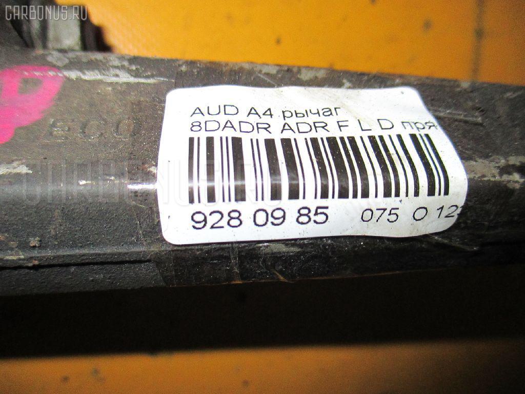 Рычаг AUDI A4 8DADR ADR Фото 2