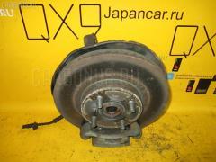 Ступица Toyota Ractis NCP105 1NZ-FE Фото 2