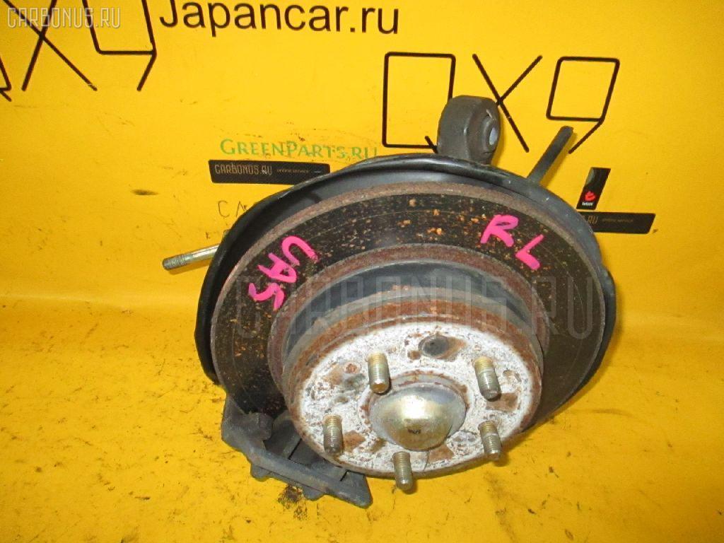Ступица Honda Inspire UA5 J32A Фото 1
