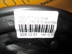 Ступица Honda Fit GD2 L13A Фото 3