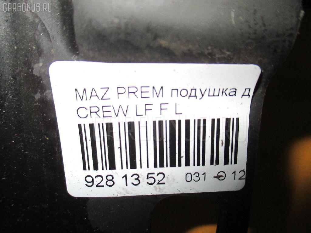 Подушка двигателя MAZDA PREMACY CREW LF Фото 3