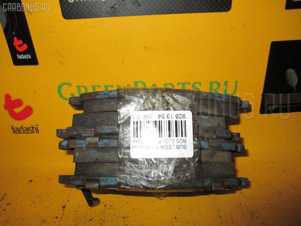 Тормозные колодки SUBARU LEGACY WAGON BG5 EJ20 Фото 2
