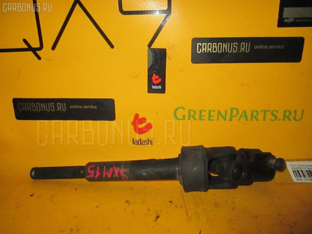 Рулевой карданчик TOYOTA GAIA SXM15G. Фото 5