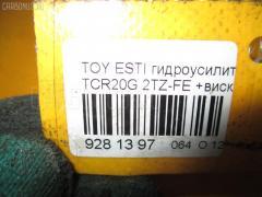 Насос гидроусилителя TOYOTA ESTIMA EMINA TCR20G 2TZ-FE Фото 3