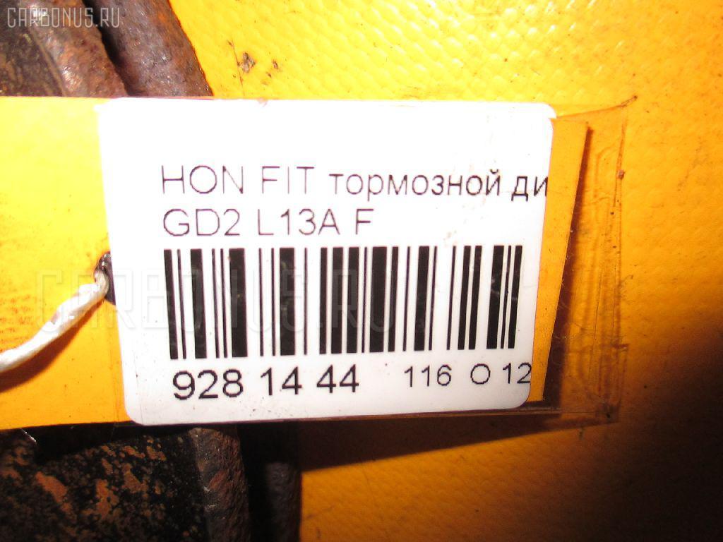 Тормозной диск HONDA FIT GD2 L13A Фото 3