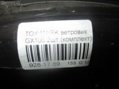 Ветровик Toyota Mark ii GX100 Фото 3