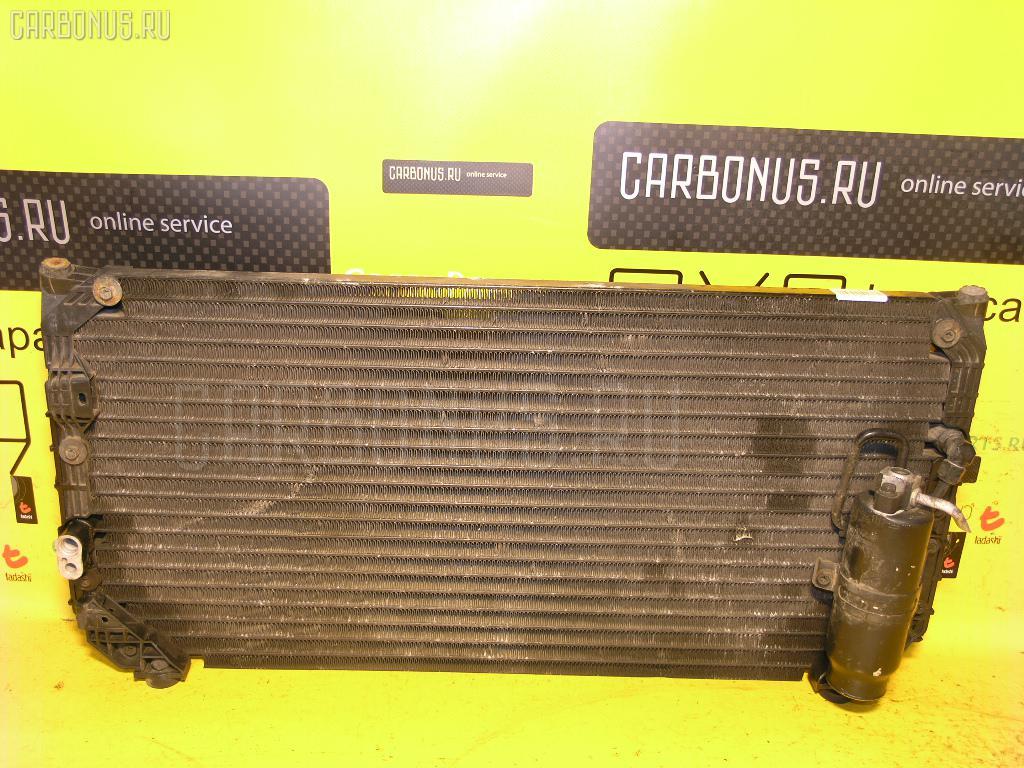 Радиатор кондиционера TOYOTA COROLLA AE100 5A-FE. Фото 6