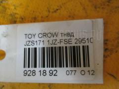 Тнвд Toyota Crown JZS171 1JZ-FSE Фото 4