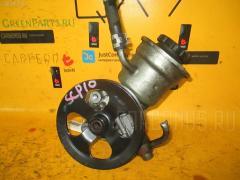 Насос гидроусилителя Toyota Vitz SCP10 1SZ-FE Фото 1