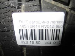 Автошина легковая зимняя BLIZZAK REVO 1 185/70R14 BRIDGESTONE RV01Z Фото 3