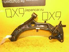 Рычаг Honda Fit GE7 L15A Фото 1