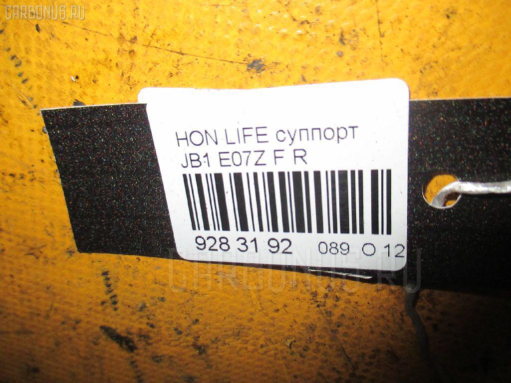 Суппорт HONDA LIFE JB1 E07Z Фото 3