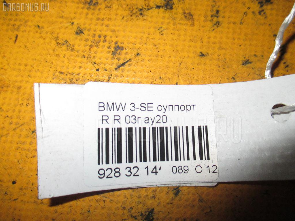 Суппорт BMW 3-SERIES E46-AX52 N42B20A Фото 3