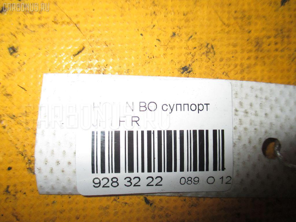 Суппорт HONDA N BOX JF1 Фото 3
