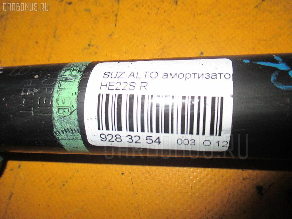 Амортизатор SUZUKI ALTO LAPIN HE22S Фото 2