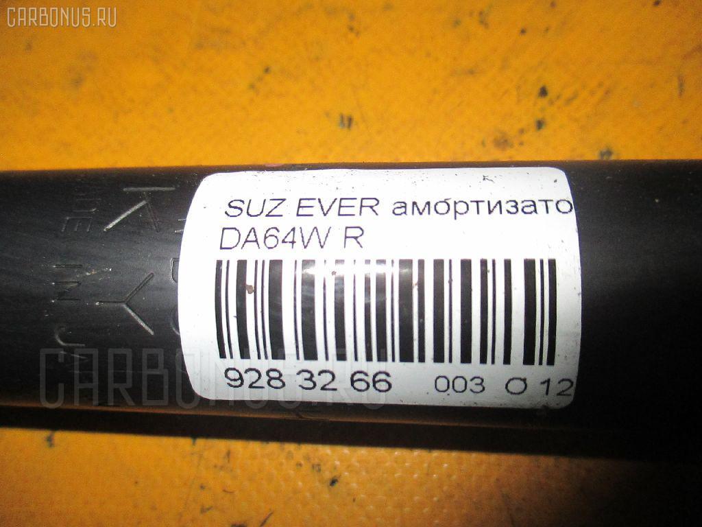 Амортизатор SUZUKI EVERY DA64W Фото 2