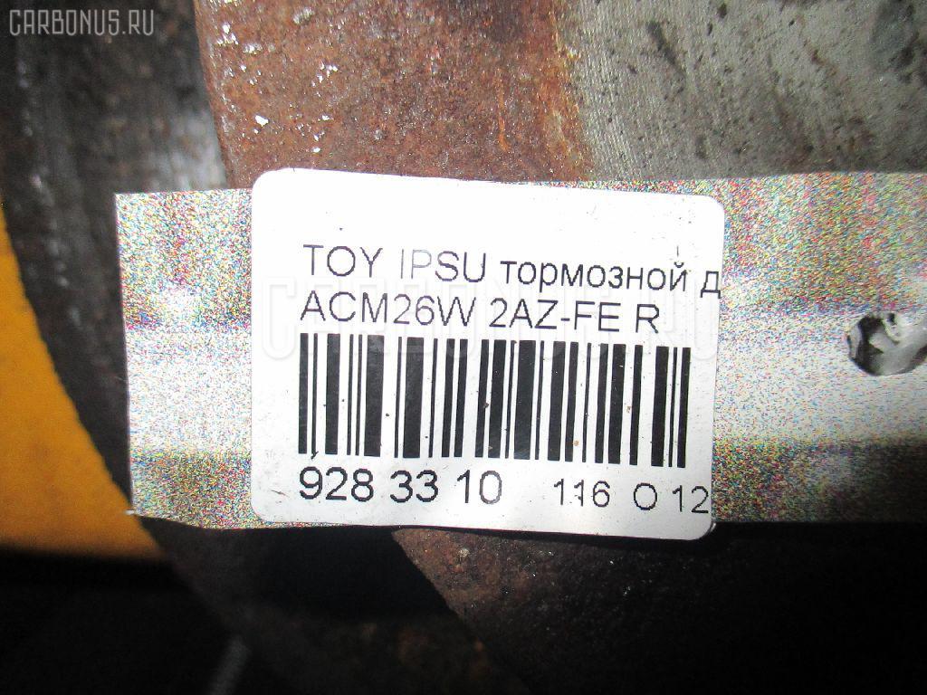 Тормозной диск TOYOTA IPSUM ACM26W 2AZ-FE Фото 3