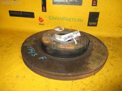 Тормозной диск SUZUKI SX4 YB41S J20A Фото 1