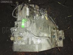 б/у КПП автоматическая HONDA STEPWGN RF1 B20B