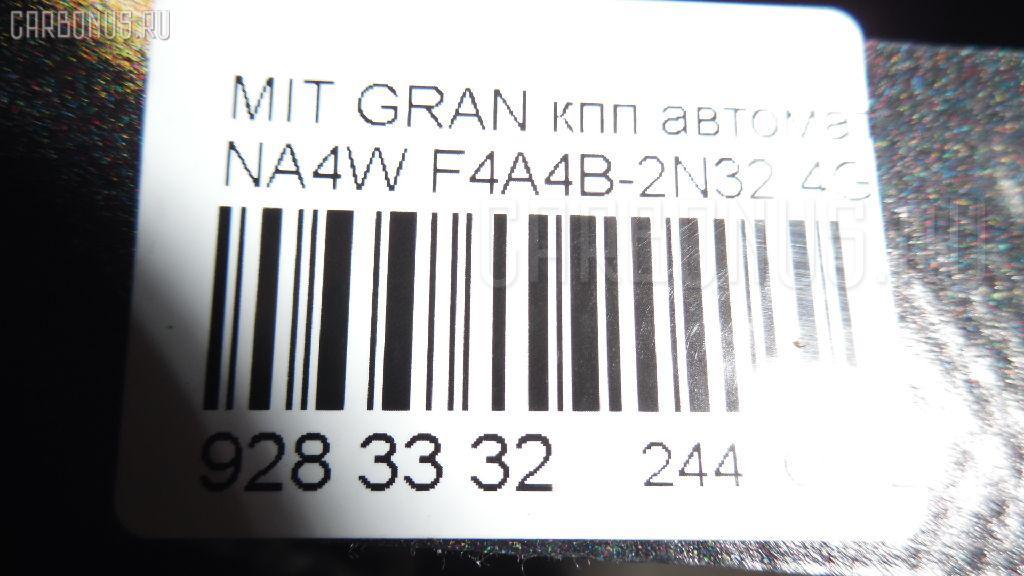 КПП автоматическая MITSUBISHI GRANDIS NA4W 4G69 Фото 6