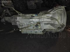 КПП автоматическая Toyota Mark ii GX110 1G-FE Фото 2