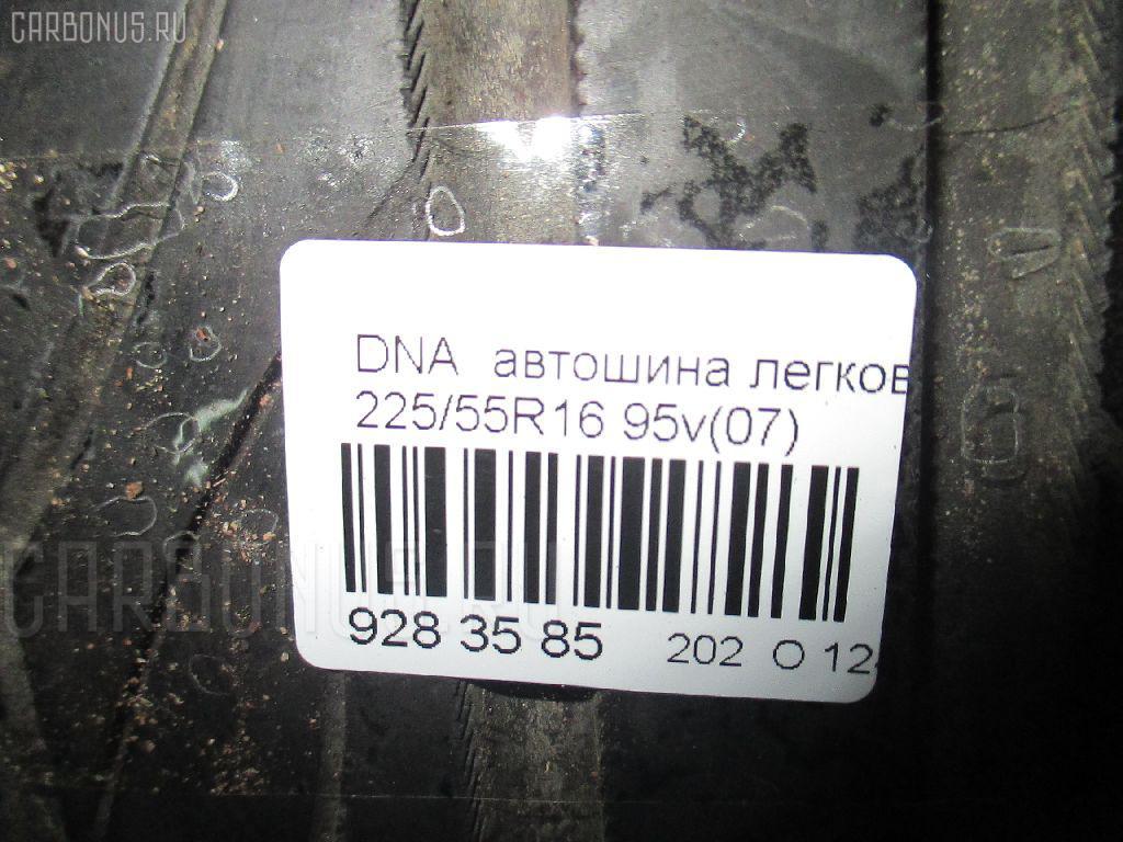 Автошина легковая летняя DNA S.DRIVE 225/55R16 YOKOHAMA Фото 3