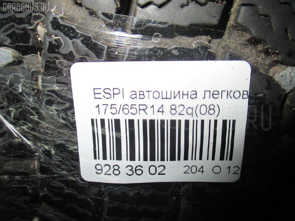 Автошина легковая зимняя ESPIA EPZ 175/65R14 FALKEN Фото 3