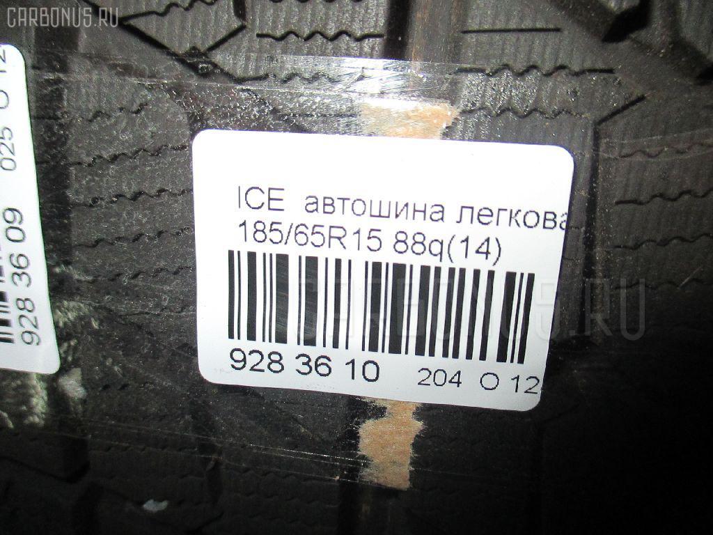 Автошина легковая зимняя ICE PARTNER 185/65R15 BRIDGESTONE Фото 3