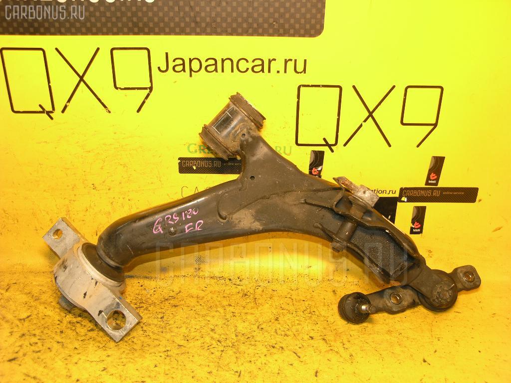 Рычаг Toyota Crown GRS180 4GR-FSE Фото 1
