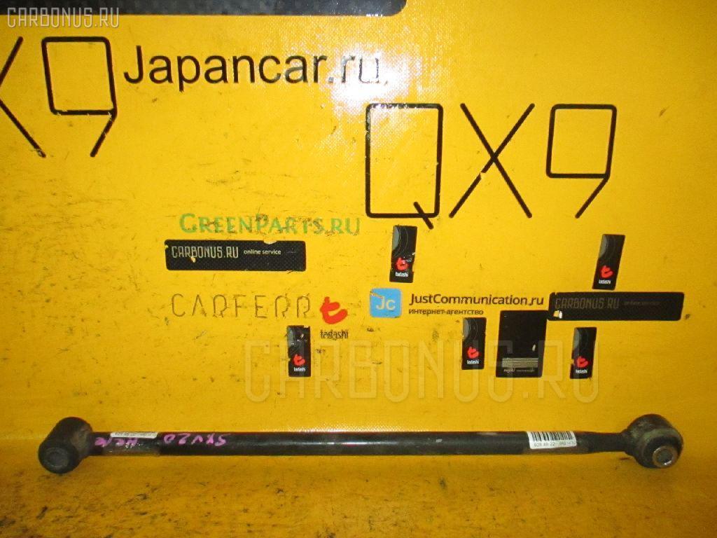 Тяга реактивная Toyota Camry gracia SXV20 Фото 1