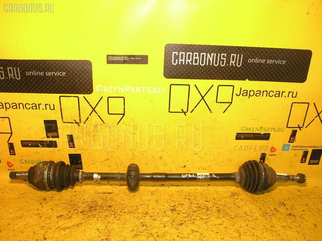 Привод OPEL ASTRA G XK180 X18XE1 Фото 3