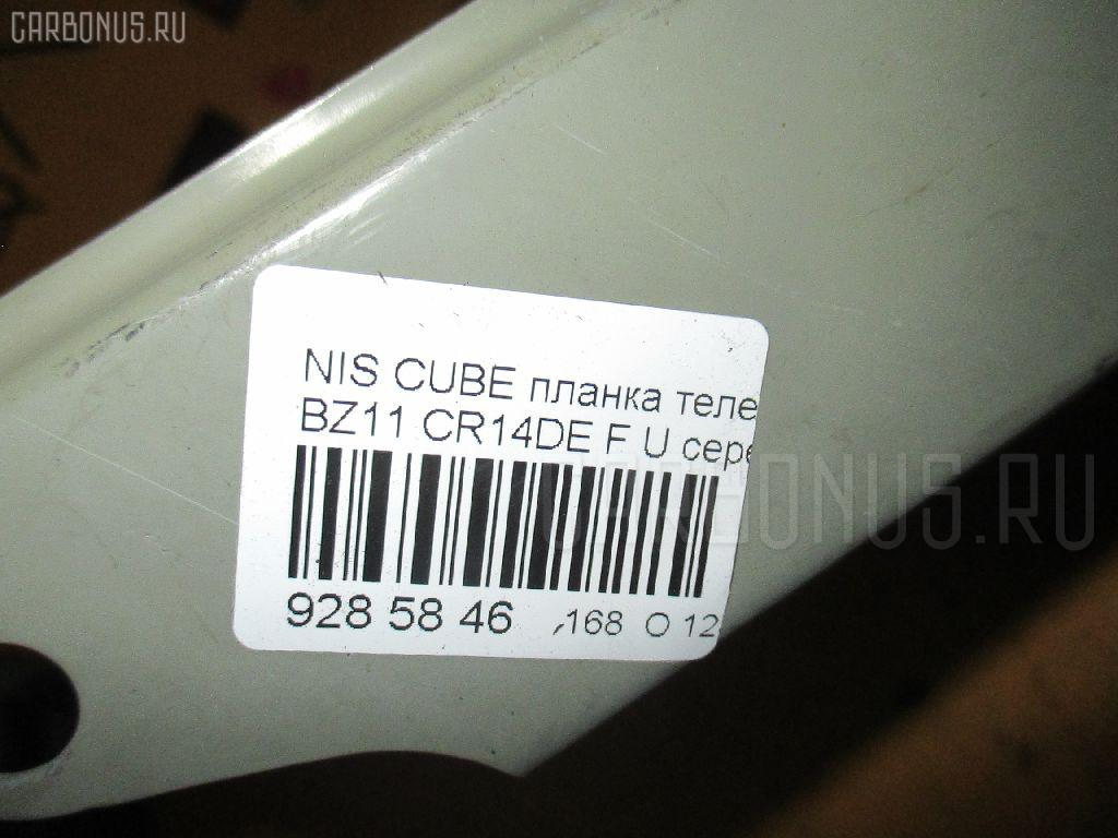 Планка телевизора NISSAN CUBE BZ11 CR14DE Фото 2