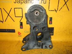 Подушка двигателя Nissan Avenir RW11 QR20DE Фото 2